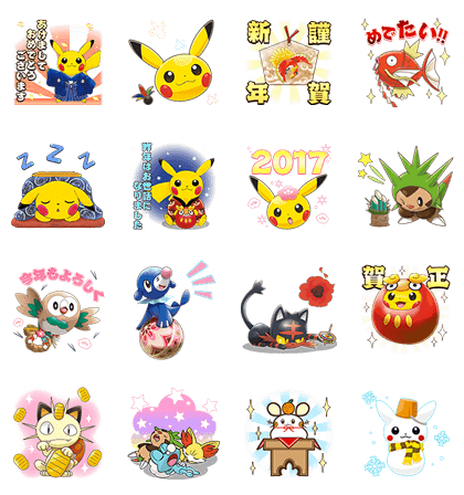 Pokémon New Year's Gift Stickers (2017) Line Sticker GIF & PNG Pack: Animated & Transparent No Background | WhatsApp Sticker