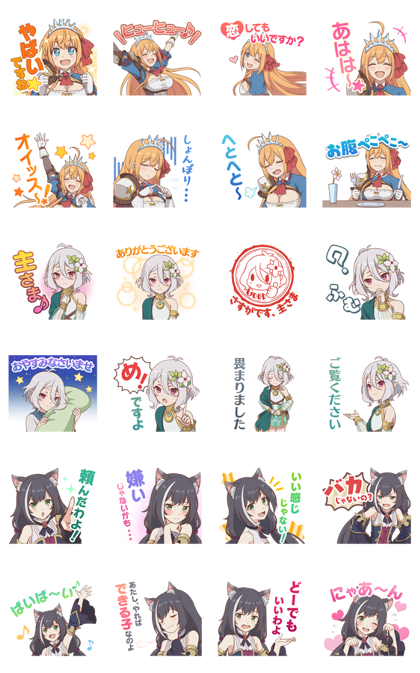 Princess Connect! Re:Dive Line Sticker GIF & PNG Pack: Animated & Transparent No Background | WhatsApp Sticker
