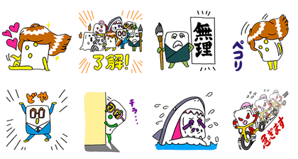 Puccho × Ryo Inoue Collaboration Stickers Line Sticker GIF & PNG Pack: Animated & Transparent No Background | WhatsApp Sticker