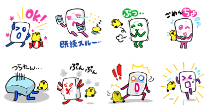 Puccho-Kun Days Line Sticker GIF & PNG Pack: Animated & Transparent No Background | WhatsApp Sticker
