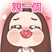 Pukpang Animated Sticker for LINE & WhatsApp | ZIP: GIF & PNG