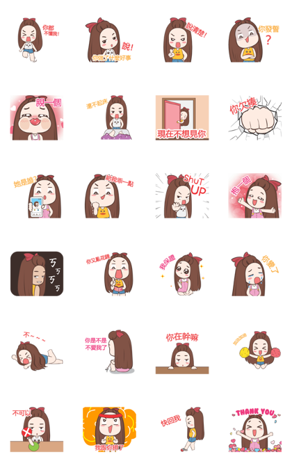 Pukpang Animated Line Sticker GIF & PNG Pack: Animated & Transparent No Background | WhatsApp Sticker