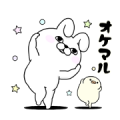 Rabbit 100% On the Move Sticker for LINE & WhatsApp | ZIP: GIF & PNG