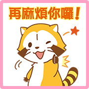 Rascal Fighting Stickers Sticker for LINE & WhatsApp | ZIP: GIF & PNG