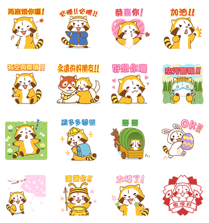 Rascal Fighting Stickers Line Sticker GIF & PNG Pack: Animated & Transparent No Background | WhatsApp Sticker