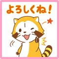 Rascal the Raccoon Sakura Lot Stickers
