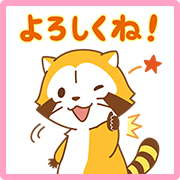 Rascal the Raccoon Sakura Lot Stickers Sticker for LINE & WhatsApp | ZIP: GIF & PNG