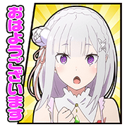 Re:ZERO -Starting Life in Another World- Sticker for LINE & WhatsApp | ZIP: GIF & PNG