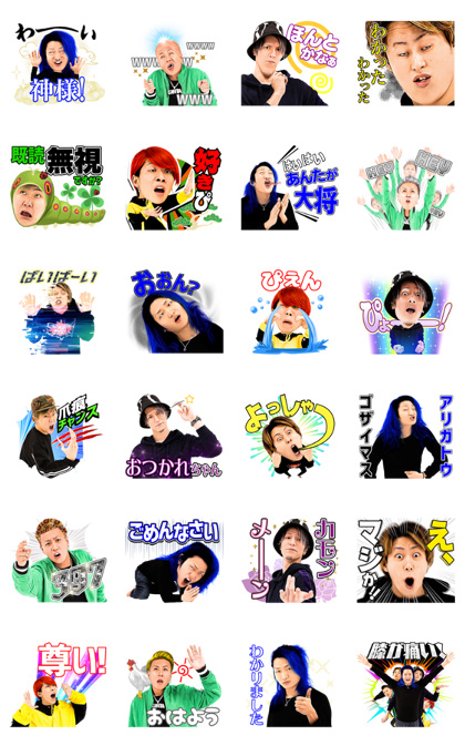 Represent the Earth Voice Stickers Line Sticker GIF & PNG Pack: Animated & Transparent No Background | WhatsApp Sticker