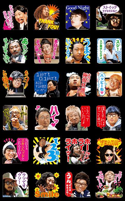 Robert Akiyama CREATOR'S FILE Line Sticker GIF & PNG Pack: Animated & Transparent No Background | WhatsApp Sticker