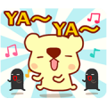 SANA Part 4: Speak up! Sticker for LINE & WhatsApp | ZIP: GIF & PNG