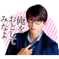 SENSEI KUNSHU Sticker for LINE & WhatsApp | ZIP: GIF & PNG