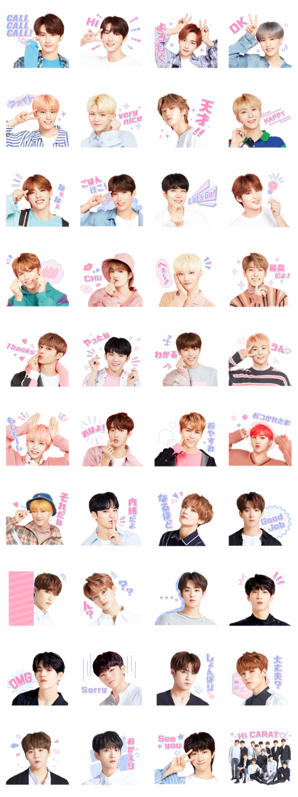 SEVENTEEN Line Sticker GIF & PNG Pack: Animated & Transparent No Background | WhatsApp Sticker