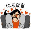 SHOWON I: Stickers For Good Wives Sticker for LINE & WhatsApp | ZIP: GIF & PNG
