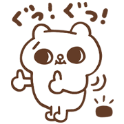 SONG SONG MEOW Sticker for LINE & WhatsApp | ZIP: GIF & PNG
