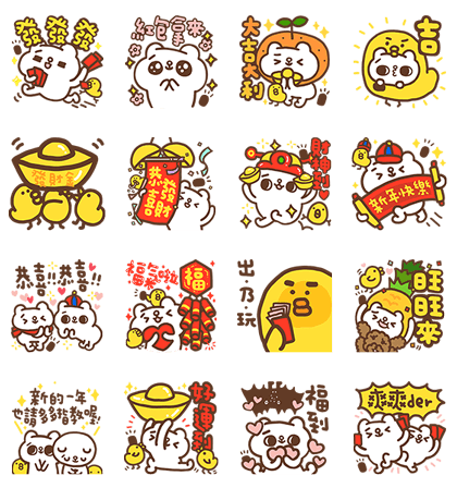 SONG SONG MEOW New Year Stickers Line Sticker GIF & PNG Pack: Animated & Transparent No Background | WhatsApp Sticker