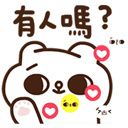 SONG SONG MEOW Speaks! Sticker for LINE & WhatsApp | ZIP: GIF & PNG