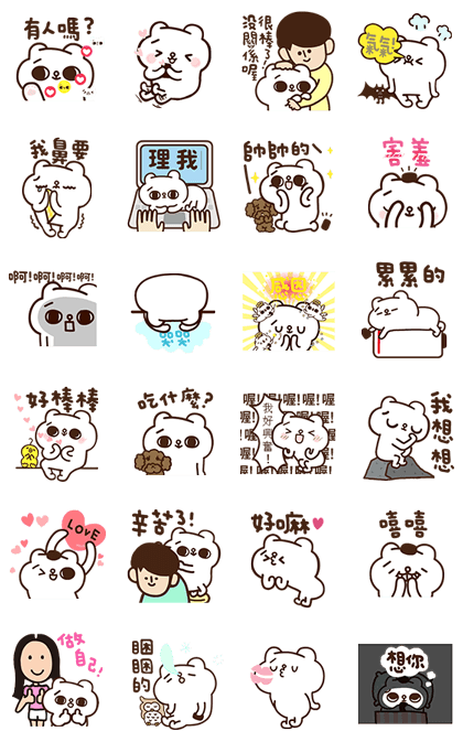 SONG SONG MEOW Speaks! Line Sticker GIF & PNG Pack: Animated & Transparent No Background | WhatsApp Sticker