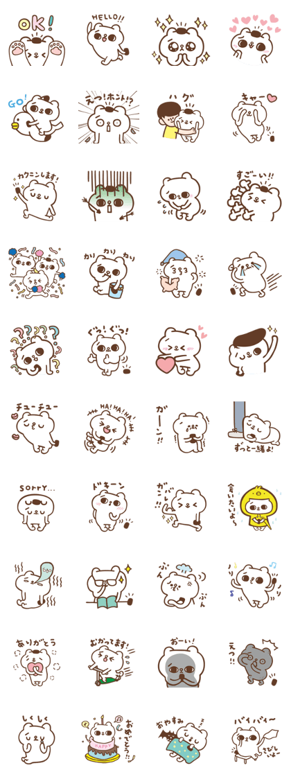 SONG SONG MEOW Line Sticker GIF & PNG Pack: Animated & Transparent No Background | WhatsApp Sticker