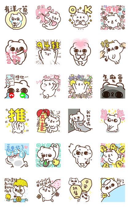 SONG SONG MEOW's Pop-Up Stickers Line Sticker GIF & PNG Pack: Animated & Transparent No Background | WhatsApp Sticker