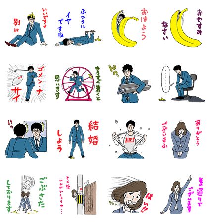 "SUMITOMO LIFE ""Hajime Ueda"" Stickers Line Sticker GIF & PNG Pack: Animated & Transparent No Background 