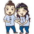Saint Young Men Sticker for LINE & WhatsApp | ZIP: GIF & PNG