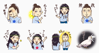 Saint Young Men FREE ver.) Line Sticker GIF & PNG Pack: Animated & Transparent No Background   WhatsApp Sticker