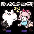 Samantha Aimee & yurukuma