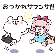 Samantha Aimee & yurukuma Sticker for LINE & WhatsApp | ZIP: GIF & PNG