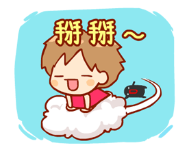 Sana - Part 2 Get Animated! Sticker for LINE & WhatsApp | ZIP: GIF & PNG