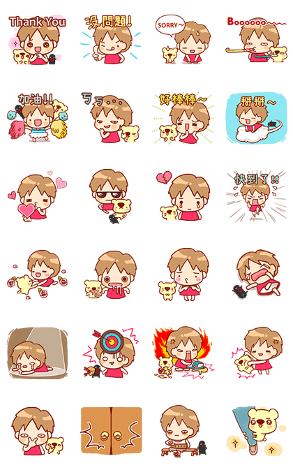 Sana - Part 2 Get Animated! Line Sticker GIF & PNG Pack: Animated & Transparent No Background | WhatsApp Sticker