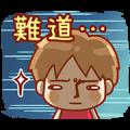 Sana Part 3: Mumbling Sticker for LINE & WhatsApp | ZIP: GIF & PNG