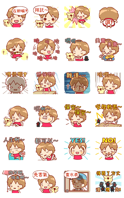Sana Part 3: Mumbling Line Sticker GIF & PNG Pack: Animated & Transparent No Background | WhatsApp Sticker
