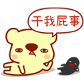 Sana Part 5: Chat Sticker for LINE & WhatsApp | ZIP: GIF & PNG
