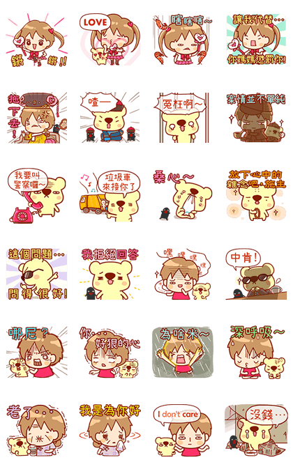 Sana Part 6: Cosplay Line Sticker GIF & PNG Pack: Animated & Transparent No Background | WhatsApp Sticker