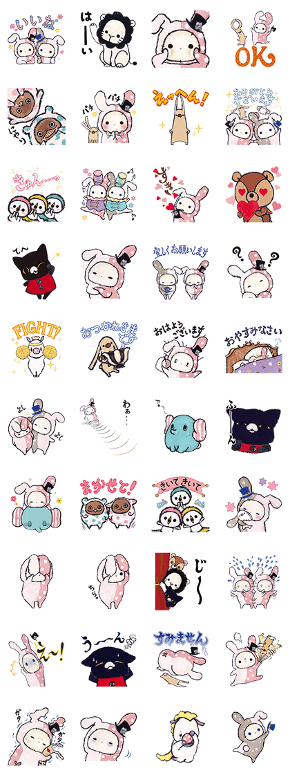 Sentimental Circus. Act 3 Line Sticker GIF & PNG Pack: Animated & Transparent No Background | WhatsApp Sticker