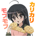 Shakugan no Shana Sticker for LINE & WhatsApp | ZIP: GIF & PNG