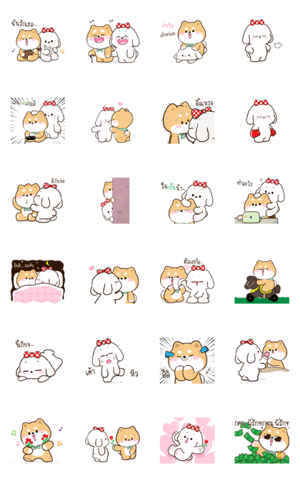 Shibung & Bingsu Animated 2 Line Sticker GIF & PNG Pack: Animated & Transparent No Background | WhatsApp Sticker