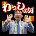 Shingo Yanagisawa's Popping Out! Sticker for LINE & WhatsApp | ZIP: GIF & PNG