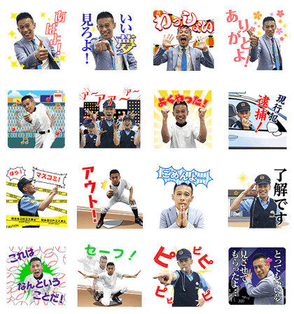 Shingo Yanagisawa's Popping Out! Line Sticker GIF & PNG Pack: Animated & Transparent No Background | WhatsApp Sticker