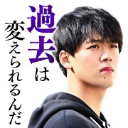 Ship of Theseus Sticker for LINE & WhatsApp   ZIP: GIF & PNG