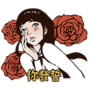 Soap Opera: The Flame of Love 2 Sticker for LINE & WhatsApp | ZIP: GIF & PNG
