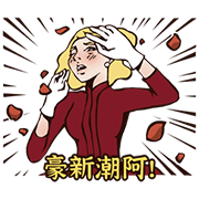 Soap Opera: The Flame of Love 3 Sticker for LINE & WhatsApp | ZIP: GIF & PNG