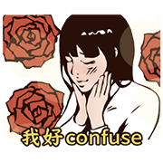 Soap Opera: The Flame of Love 5 Sticker for LINE & WhatsApp | ZIP: GIF & PNG