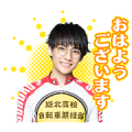 Stage [Yowamushi Pedal] Sticker for LINE & WhatsApp | ZIP: GIF & PNG
