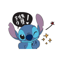 Stitch: Taiwan Limited Edition Set