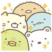 Sumikko Gurashi Pop-Up Corner Sticker for LINE & WhatsApp | ZIP: GIF & PNG