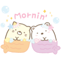 Sumikko Gurashi Daily Stickers Sticker for LINE & WhatsApp | ZIP: GIF & PNG
