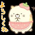 Sumikkogurashi Family Stickers 3