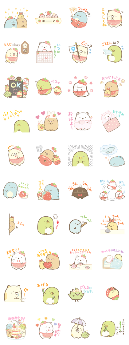 Sumikkogurashi Family Stickers 3 Line Sticker GIF & PNG Pack: Animated & Transparent No Background | WhatsApp Sticker